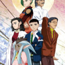 4th Tenchi Muyo! Ryo Ohki OVA Reveals 2nd Promo Video, 4th Key Visual