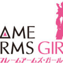 Kotobukiya's Frame Arms Girl Model Kit Line Gets TV Anime in 2017