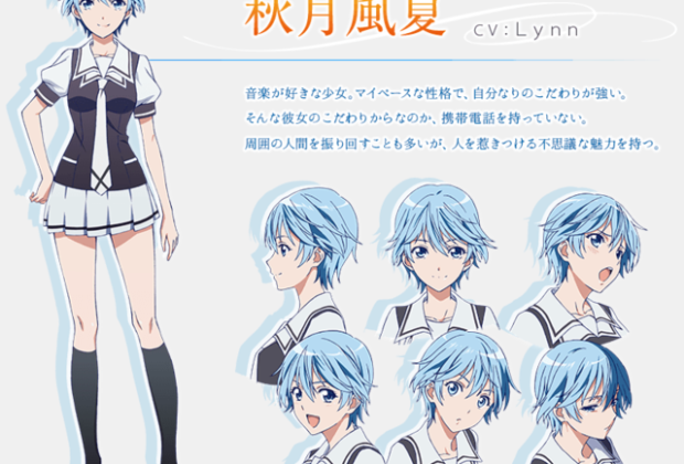 """Fuuka"" Anime Visual And Character Designs Published"