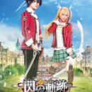 The Legend of Heroes: Trails of Cold Steel Musical's Ad Shows Leads in Costume