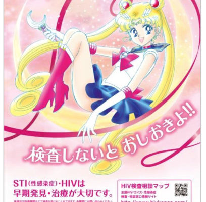 """Sailor Moon Condoms """"Protection In The Name of The Moon!"""""""