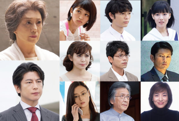Live-Action Sakurada Reset Films' Additional Cast, Poster Visual Revealed