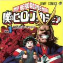 """My Hero Academia"" Manga Author to Make First Public Appearance at Jump Festa 2017"