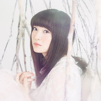 "Watch Voice Actress Reina Ueda's Latest Solo Song ""Umi no Eki"" MV"