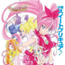 "Cover Illustration for ""Suite PreCure♪"" Sequel Novel Revealed"