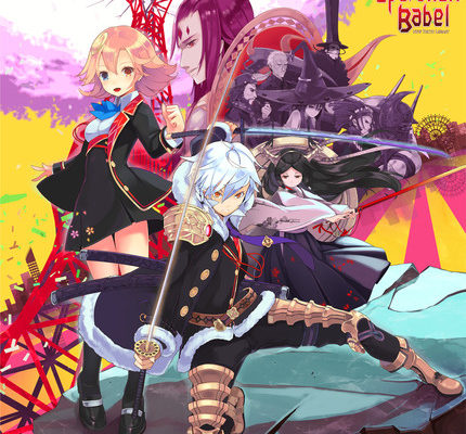 Operation Babel: New Tokyo Legacy Heads West on PS Vita, PC