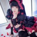 Rory Mercury Cosplay Dangerously Cute