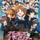 Girls Und Panzer Film Opens in U.S. Theaters