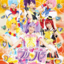 Video for PriPara Musical's New Run Hints at New Scenes, Songs