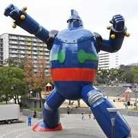 """Tetsujin-28"" Monument in Kobe Gets a Cobalt Blue Restoration"