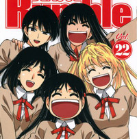 """School Rumble"" Manga Returns For New Special"