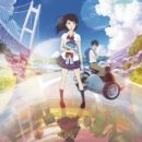 Kenji Kamiyama's Hirune Hime Anime Film Reveals New Visual