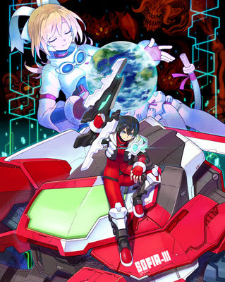 Inti Creates Reveals Blaster Master Zero Nintendo 3DS Game