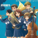 "Yen Press to Publish First ""Sound! Euphonium"" Novel in English [UPDATED]"