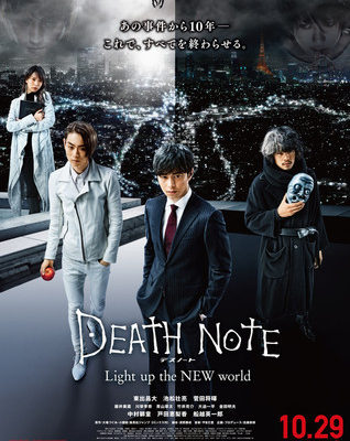 Death Note Light up the NEW world Film Has Earned 2 Billion Yen