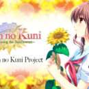 Frontwing's Sharin no Kuni Kickstarter Relaunches on November 21