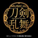 Tōken Ranbu Gets New Stage Musical in March