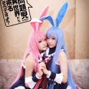 Siesta Sisters Cosplay Yurilicious Bunny Lust