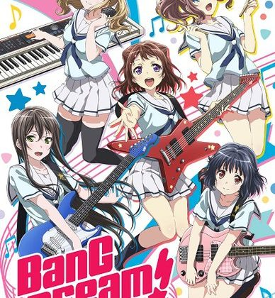 BanG Dream! TV Anime's Ad Introduces Bass Player Rimi