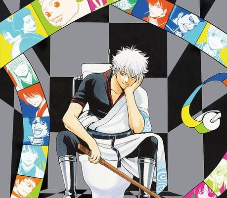 Gintama Manga Gets 1st Exhibition in Tokyo This Winter