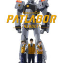 Animator Expo Site Streams 'Mobile Police Patlabor Reboot' Short Anime