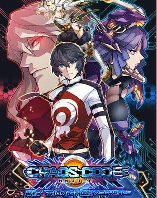 Chaos Code: New Sign of Catastrophe PS4 Fighting Game Heads to N. America, Europe
