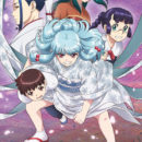 Tsugumomo Romantic Comedy TV Anime Premieres in April