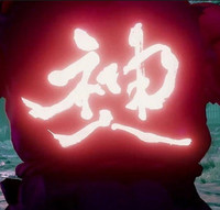 "Akuma Teased as Next ""Street Fighter V"" Addition"