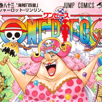 """One Piece"" Has Big Plans For 2017's 20th Anniversary"