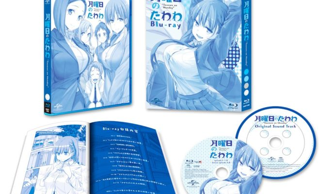 Tawawa on Monday Net Anime's BD Release Adds 2 Unreleased Episodes