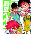 """Yowamushi Pedal: New Generation"" Anime Casts Its Sohoku Additions"