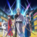 New Gintama Anime Reveals Returning Staff, Visual