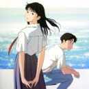 GKIDS to Release Ghibli's Ocean Waves in N. American Theaters