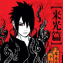 """Schedule Spotted For """"Naruto Shippuden"""" TV Anime Adaptations Of Novels"""