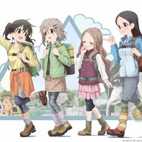"Hanno City Repays Hometown Tax Donors with ""Encouragement of Climb"" Goods"