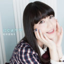"Watch TV Anime ""NAZOTOKINE"" Image Song ""Dessin"" MV Performed by Eriko Matsui"