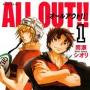 "Rugby-Themed Manga ""ALL OUT!!"" Gets Stage Play in May 2017"