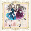 "ClariS' 4th Album ""Fairy Castle"" Set for January 25, 2017 Release"