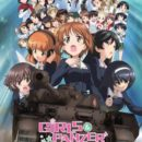 Cineplex Lists Canadian Girls Und Panzer der Film Screenings