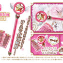 Celebrate New Cardcaptor Sakura Manga with Wand, Cards, Clow Book and More