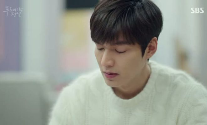 The Legend of the Blue Sea Ep. 8 is now available in OS.