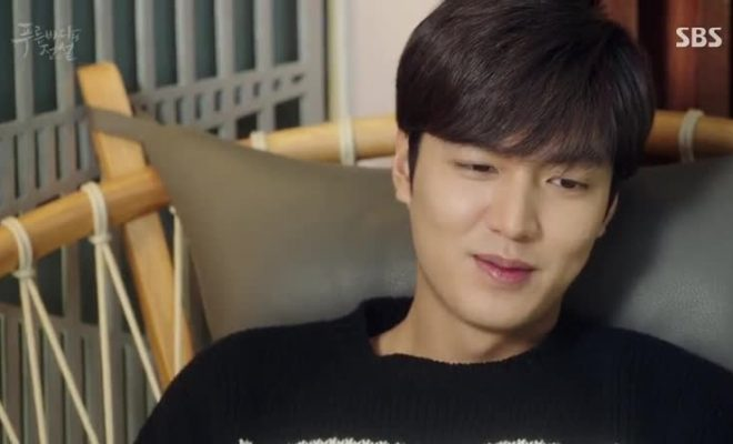 The Legend of the Blue Sea Ep. 13 is now available in OS.