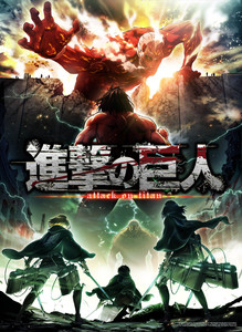 Funimation Licenses Attack on Titan Anime's 2nd Season