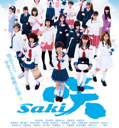 Live-Action Saki Film's 2 Trailers Reveal February 3 Debut