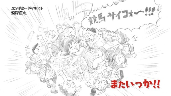 Mr. Osomatsu Special Ends With 'See You Again Someday' Message