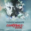 Gundam Unicorn RE:0096 to Run on Toonami Starting January