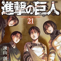 """Attack on Titan"" 21st Volume Dominates Japan's Manga Sales Chart for Two Weeks"