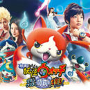 3rd Yo-kai Watch Film Tops Japanese Box Office, Beats Rogue One