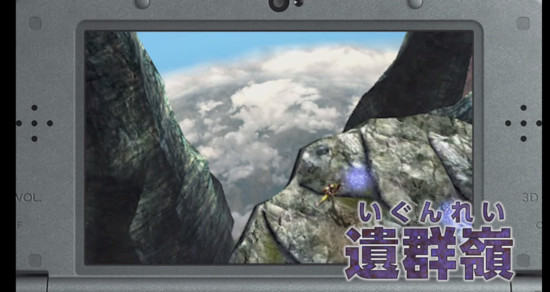 Monster Hunter XX 3DS Game's Videos Preview New Style, SP Mode