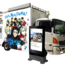 Yuri!!! on Ice Offers Cellular Support, New Goods at Comiket